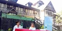Villaggio Mancuso, Taverna (CZ), 16 Agosto 2020.