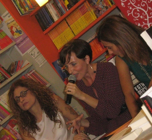 Libreria Mondadori Cosenza - con Antonietta Cozza e Amelia Nigro (19 ottobre 2014)